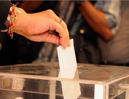 Législatives 2016: plus de 15,7 millions d'électrices et d'électeurs