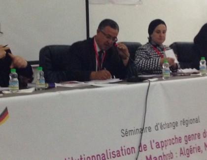 GIZ : Promotiondu rôle des femmes au Maghreb