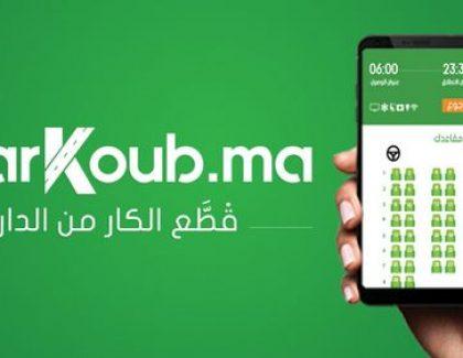 Réservez votreautocar sur marKoub.ma !
