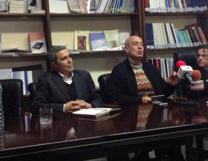 Transparency Maroc, agir ensemble, mobiliser plus!