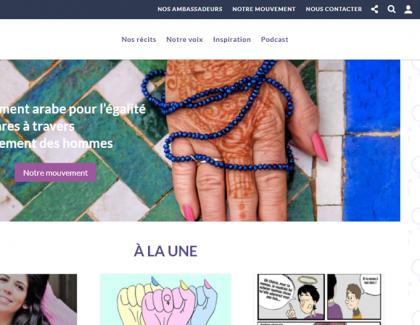 Lancement du nouveau site internet houwalihiya