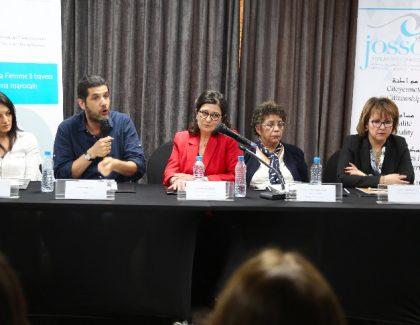 Cinéma : l'image de la femme en débat
