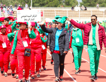 Special Olympic Morocco 2018, c'est parti!