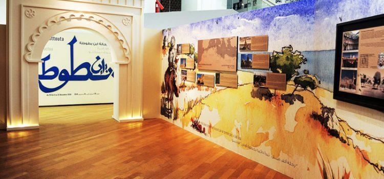 Ibn Batouta au Musée Bank Al-Maghrib