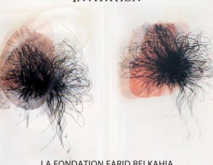 Omayma El Guerssifi reçoit le prix Farid Belkahia