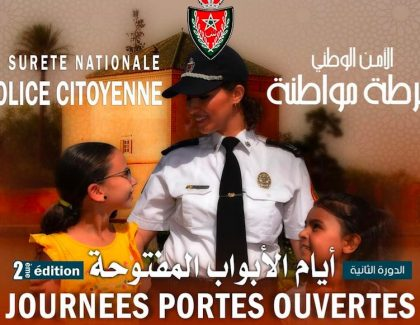 La Sûreté Nationale, police citoyenne