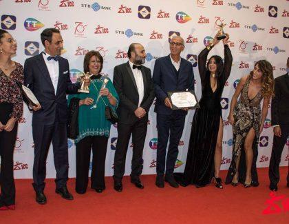 Le film Sofia primé à Carthage