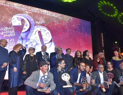 Festival du film à Tanger : le palmarès