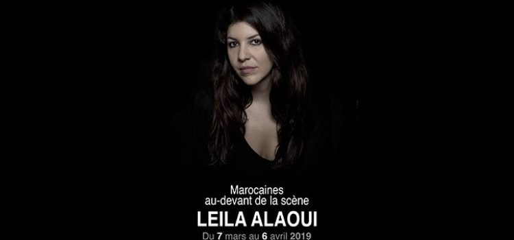 """""""Marocaines au-devant de la scène"""" de Leila Alaoui"""