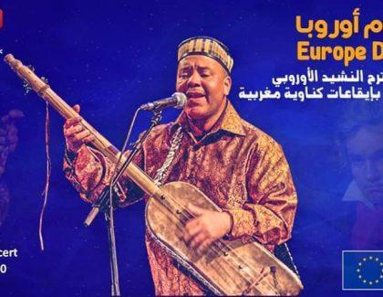 Confiné avec Majid Bekkas