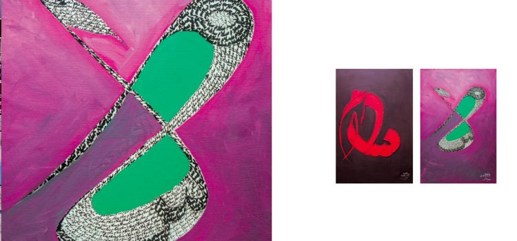 "Abdelkhalek Belfquih, l'artiste au""Coeur blanc"""