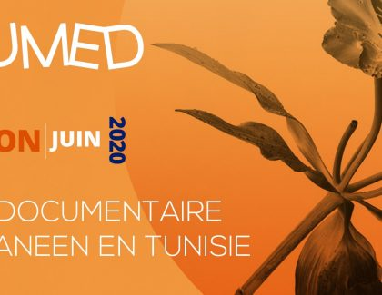 Tunisie, le festival DocuMed 2020 en ligne !