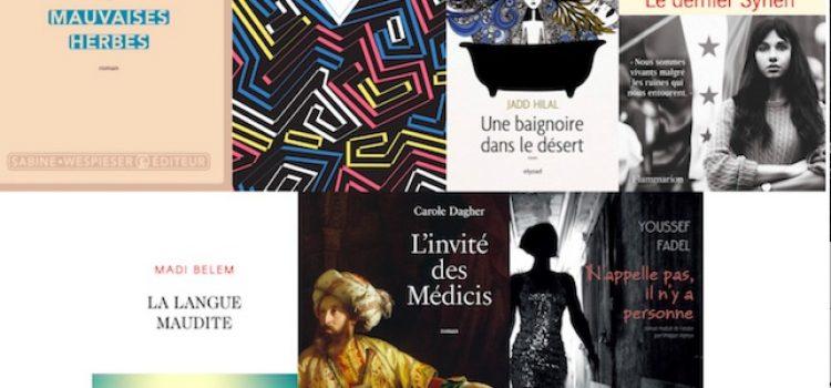 Deux Marocains au Prix de la littérature arabe 2020