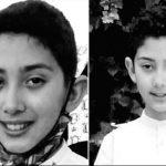 Meurtre de Adnane: l'UNICEF appelle à plus de protection des enfants