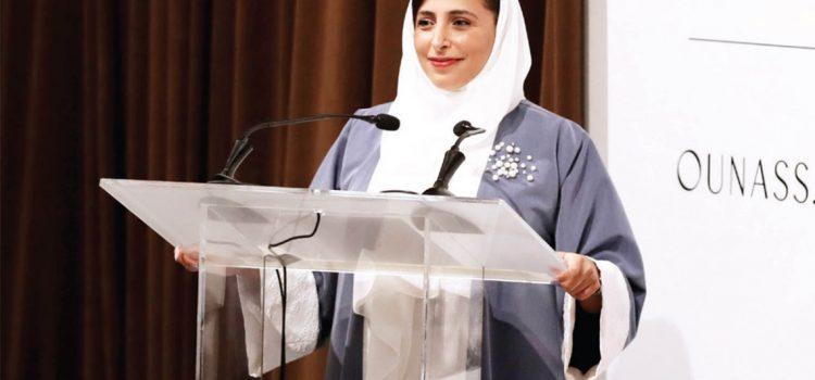Une femme arabe à la tête de l'Association internationale des éditeurs