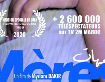 """""""Mères"""" de Myriam Bakir primé au PriMed 2020"""