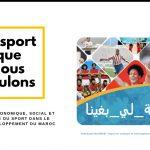 Le sport, une priorité stratégique pour le Maroc !