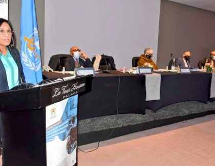 Droits humains dans la perception du handicap au Maroc