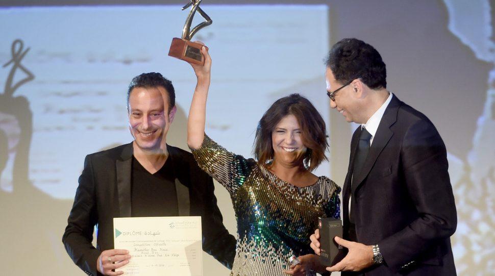 La Tunisienne Kaouther Ben Hania aux Oscars 2021