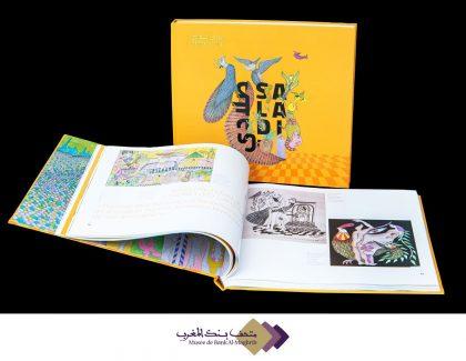 Une rétrospective pour Abbès Saladi