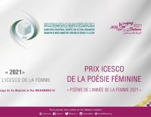 Prix ICESCO de la poésie féminine : poètes au féminin à vos plumes !