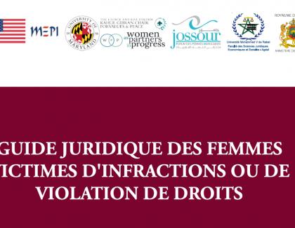 Un guide juridiquedes femmes victimes d'infractions ou de violations de droits