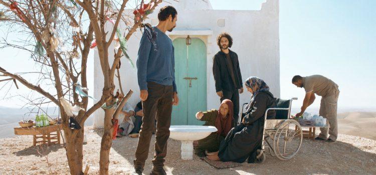4 films marocains au festival du film arabe de Toronto