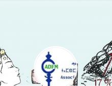"""ADFM : """"Ce n'est pas le Maroc que nous voulons"""""""
