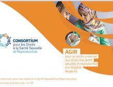 Un consortium pour l'égalité de genre au Maroc