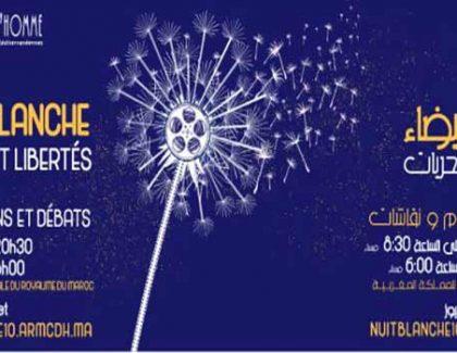 """""""La Nuit blanche du cinéma"""" du 9 au 18 juillet"""