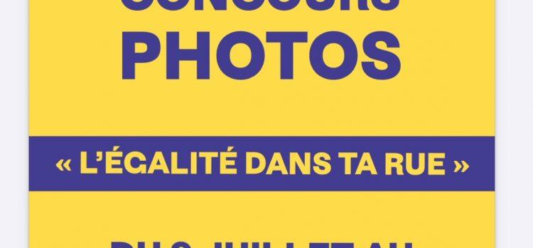 """#GénérationÉgalité : """"L'égalité dans ta rue"""""""