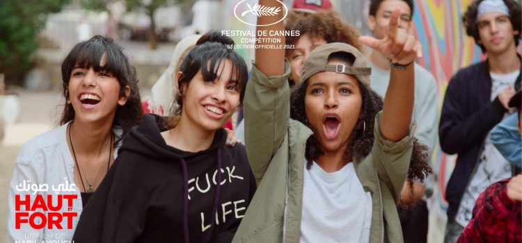 Nabil Ayouch présente son film «Haut et Fort» à Cannes