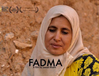 Des films marocains au Festival de Lausanne