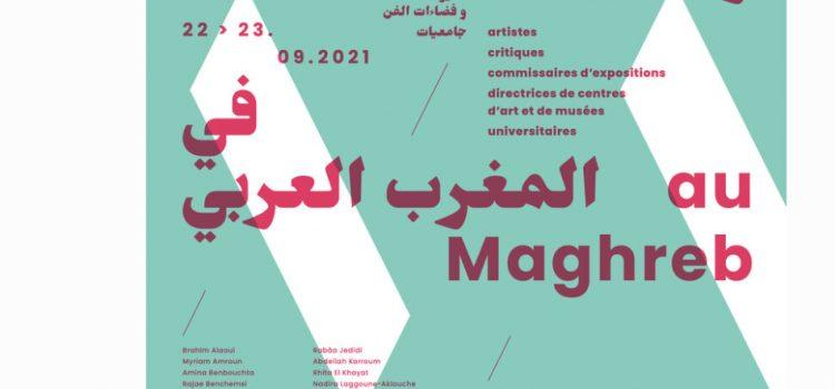 Les femmes et l'Art à Rabat